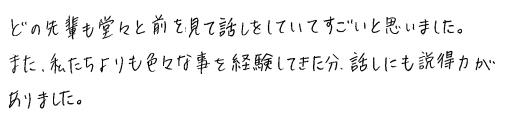 SnapCrab_NoName_2018-6-22_10-1-11_No-00