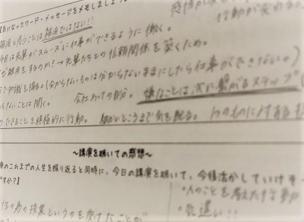memo1 (2)