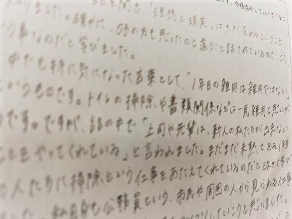 memo2 (2)