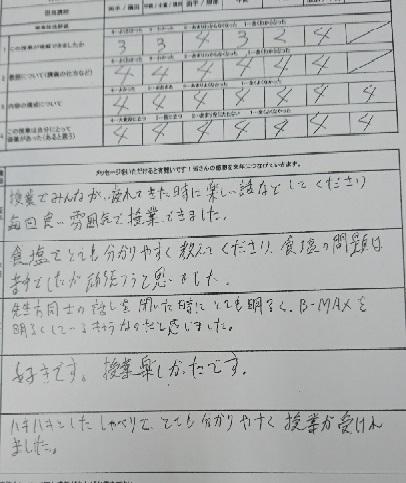 DSC_0304